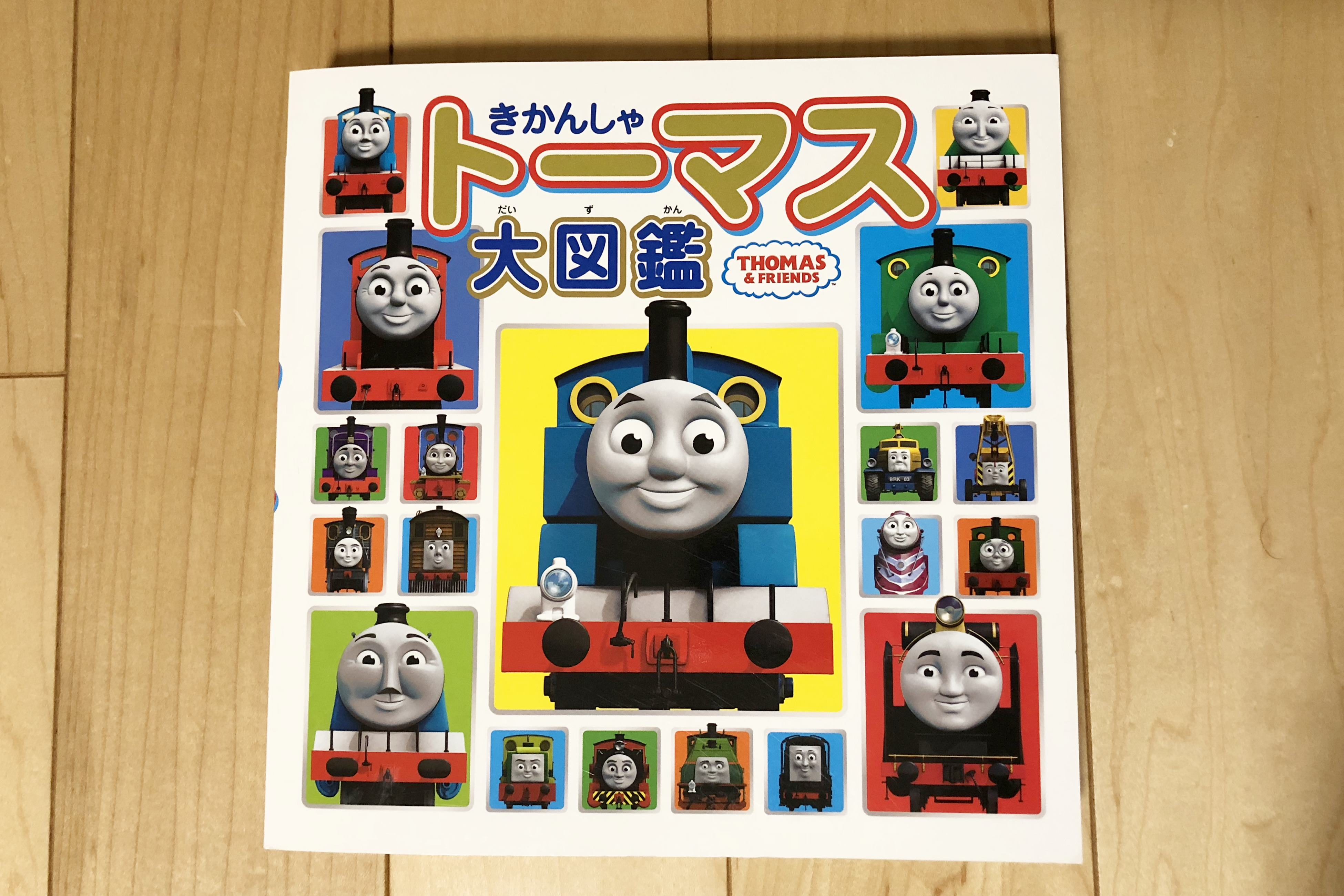picture-book_thomas